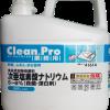 Dung dịch tẩy rửa và sát khuẩn SmartSan Bleach Clean.Pro B-1