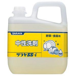 Dung dịch tẩy rửa trung tính Neutral Detergent Saraya SS
